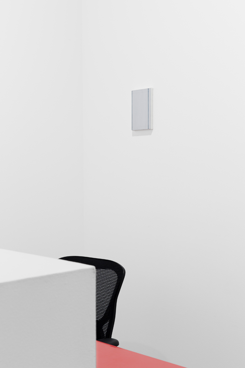 To and from home, installation view: untitled, 2015. Oil on canvas. 22.5 x 14 x 2 cm; 8 ¾ x 5 ½ x ¾ inches.