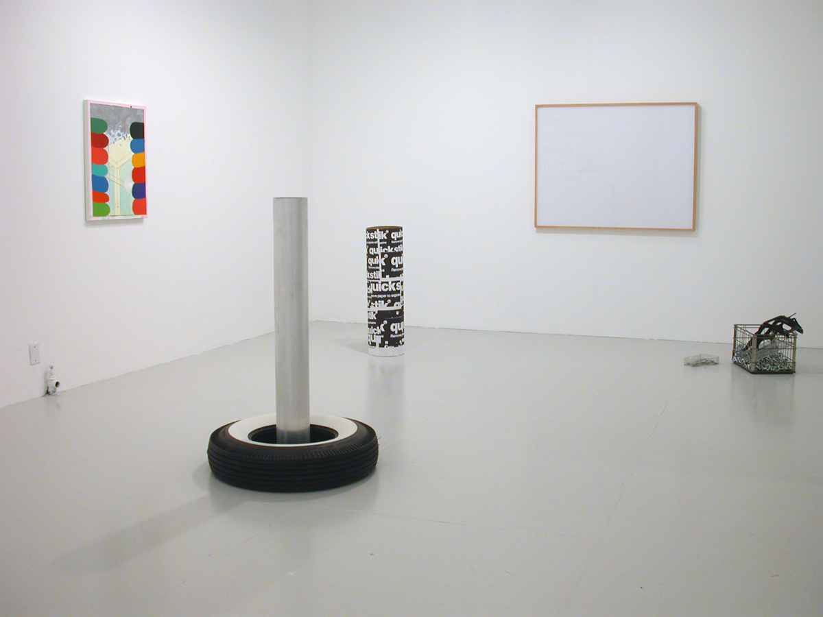 ISHTAR, installation view.