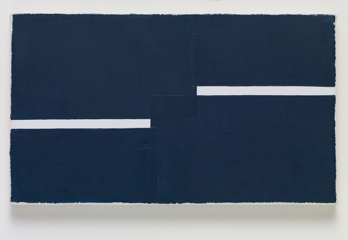 untitled, 2015. Oil on canvas. 16.2 x 27.3 x 2 cm; 6 ¼ x 10 ¾ x ¾ inches.